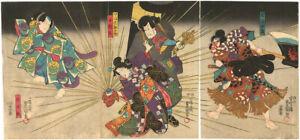 Genuine original Japanese woodblock print Toyokuni 3 Fox Spirit