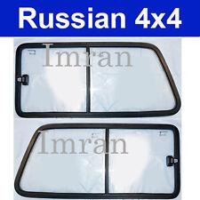 Seitenfenster / Schiebefenster Fensterglas hinten Lada Niva 2121, 21213, 21214