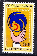Tunisia 1979 MNH, Red Cross, Red crescent