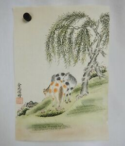 Chinese Horses in Field Painting on Rice Paper - 81847