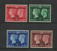 1940 Tangier KG VI SG 172/5 set 4 MLH