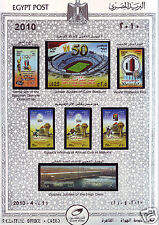 """Egypt Egipto Египет مصر Ägypten """"MNH"""" Stamps Issued in Egypt Year 2010 set"""