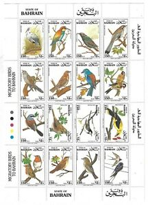 BAHRAIN 1992 3 BIRDS FULL SHEETS SG 425 440 472 484 NEVER HINGED