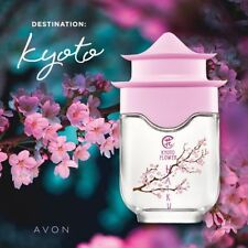 Avon Haiku Kyoto Flower Perfume Body Lotion Shower Gel 3pc set $45 Free Shipping