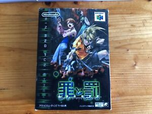 Sin and Punishment Nintendo N64 2000 Japan Treasure  Good condition