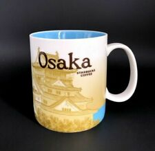 Starbucks Coffee Collector Series 2009 OSAKA JAPAN Mug Cup 16 oz