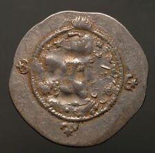 S-172 Sassanian, Hormizd Iv (579-590Ad), Ar Drachm, year 7, Bysh mint