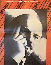 1989 Original vintage soviet Russian Communist USSR Poster Lenin Portrait