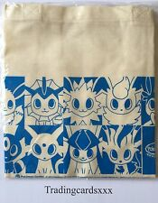 ♦Pokémon♦ Sac Tote Bag Evoli/Eevee/Eievui Collection Exclusive Pokemon Center