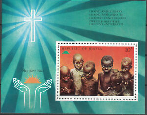 Biafra - 1969 Anniversary of Independence S/S Sc# 26 - MNH (7127)