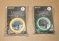 Resident  Evil BIOHAZARD HD Remaster Japan Promo Limited Tape / Klebeband  Set