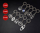 DIY Car Logo Fashion Titanium Key Chain Car Keychain Ring Keyfob Metal Keyring U