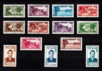 VIETNAM 1951 - KING BAO-DAI - NICE SET OF VERY FINE STAMPS, Mi. Nr. 61-73, 250 E
