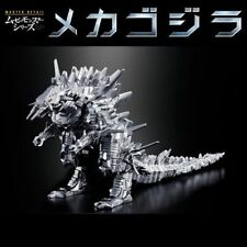 NEW Bandai Master Detail Movie Monster Series Mechagodzilla GODZILLA Chapter II