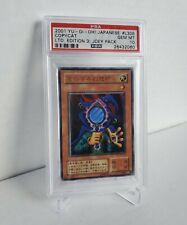 2001 Yu-Gi-Oh! Copycat Ultra L3-05 PSA 10 Japanese Limited Edition 3: Joey Pack