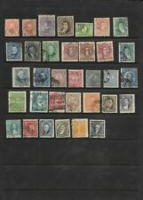 Argentina Int Accumulation Strong In 19th Century. Several Dozen, 3 Pages (Q23)