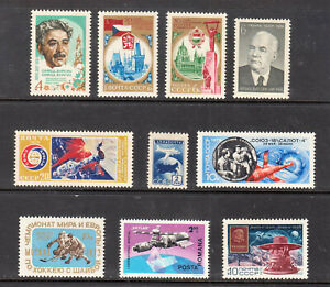 Ru #04 Russia Stamps 1970s 9 different mint