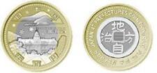 2008 Japan 500 Yen commemorative bimetal UNC Hokkaido