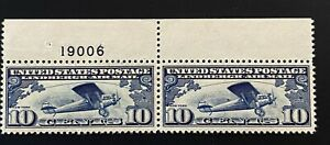 US Scott #C10  - 10 Cent Dark Blue - Pair with Plate No. Mint OG NH - XF+