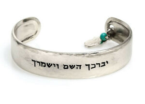"""Cuff Bracelet Silver 925 Plated Jewish """"God Bless and Save You"""" Hamsa Turquoise"""