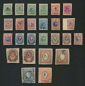 ARMENIA STAMPS 1918-1920 RUSSIA ARMS VARIETY OF SURCHARGES TO 10r, MINT OG