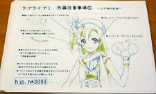 Love Live! First Real Document of How to Draw Charactor Anime picture Japan RARE