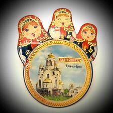 Fridge Magnet Big Matrioshka Metal Russia Souvenir For Collection Gift D417
