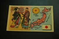 Vintage Cigarettes Card. JAPAN. REGIONS OF THE WORLD COLLECTION