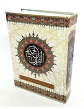 Quran in Arabic with Colour Coded Tajweed Rules and Manzils - A5 Size (Idara)