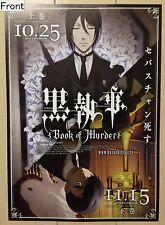 Black Butler :Book of Murder  Promotional Poster