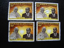 COTE D IVOIRE - timbre yvert/tellier n° 538 x4 obl (A27) stamp (Z)