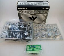 1999 Tomy Japan ZOIDS Limited Edition 1/72 Metal Rhimos NMIB Rhino Metalrhimos