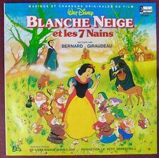 Walt Disney 33 tours Blanche-Neige Giraudeau 1983
