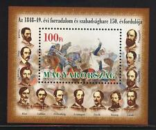 HUNGARY-1999. S/S-Revolution of 1848/49,150th anniversary/Martyrs of Arad Mi.248