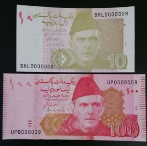 """PAKISTAN NEW 10re & 100re WITH SEMI FANCY LOW SERIAL NUMBER """"0000009"""" UNC 2019"""