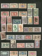Nice lot -Mh/used French Colonies 1800's-1940's inc BOB-nice cancels