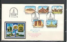 MIDDLE EAST: # 02 /  ++ FIRST DAY COVER ++ Fine Used-Offered AS-IS.