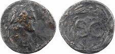 Syrie, Néron, moyen-bronze, 54 68 Antioche, SC - 20
