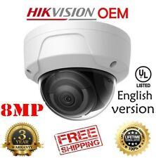 Hikvision(OEM)DS-2CD2185FWD-I(NC328-TD-2.8) 8MP(4K) POE IR Outdoor IP CAM 2.8MM