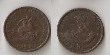 Upper Canada Bank Token 1850 One Penny