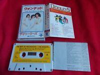 Vintage! THE BEST OF THE DOOLEYS / JAPAN CASSETTE TAPE JAPANESE / UK DSP