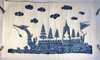 """Temple Rubbing Large 42""""x 25"""" Royalty Ship 1960's 3D Heavy Handmade Paper"""