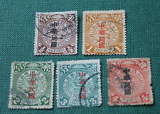 R O China 1912 Coiling Dragon Stamps - 5 values Shanghai Print Cancelled 3