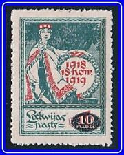 LATVIA 1920 INDEPENDENCE /PRINTED on MONEY SC#83 MLH COSTUMES