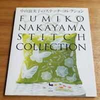 Fumiko Nakayama Stitch Collection / Embroidery Craft Pattern Book
