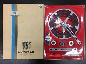 NIB NOS Vintage Shimano Dura-Ace Crankset 170 Black Series