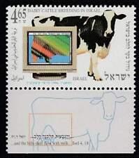 Israël postfris 1996 MNH 1361 - Fokken van Runderen