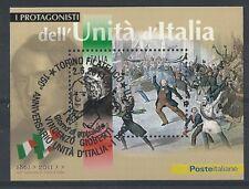 2011 ITALIA FOGLIETTO PROTAGONISTI GIOBERTI ANNULLO FDC