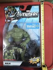 Marvel Legends Avengers Movie Walmart Exclusive HULK