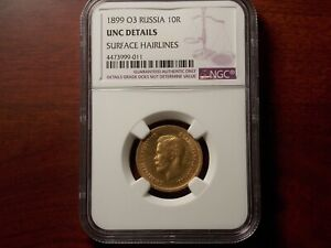 1899 FZ Russia 10 Roubles Gold coin NGC UNC Scarce Mintmark